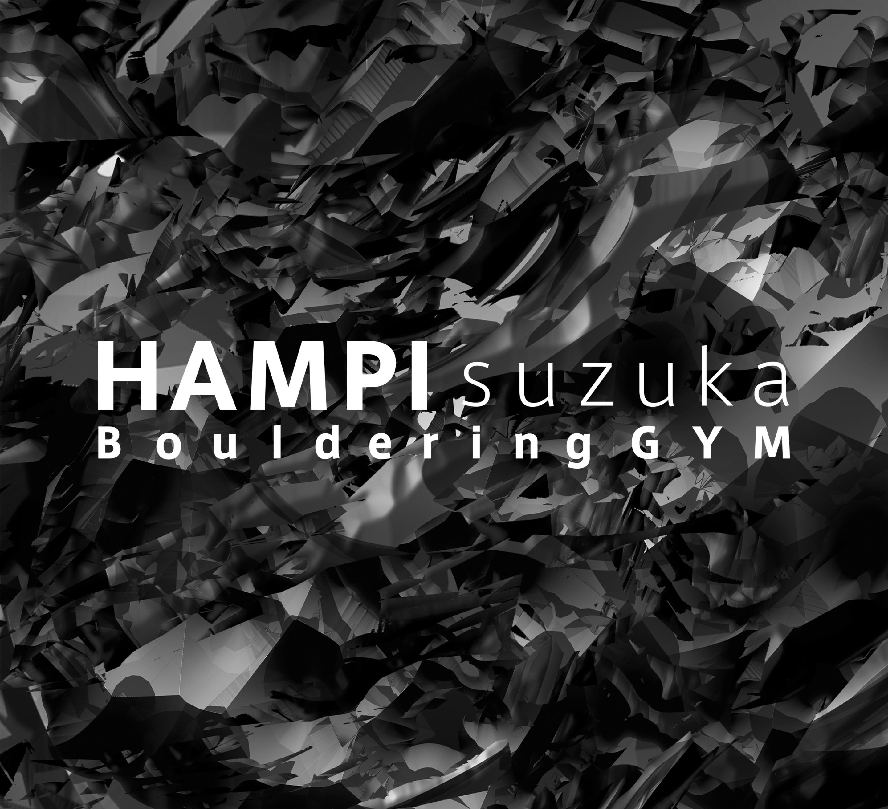 hampi-image-black