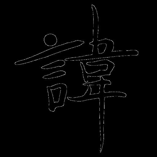 cropped-imina-logo-fabicon-1-1.png