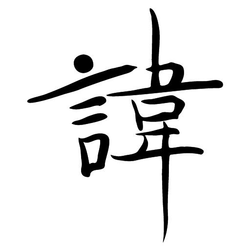 cropped-imina-logo-favicon-1.png