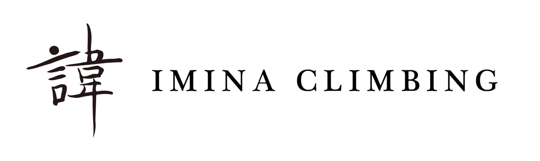 諱 IMINA CLIMBING ーイミナクライミングー